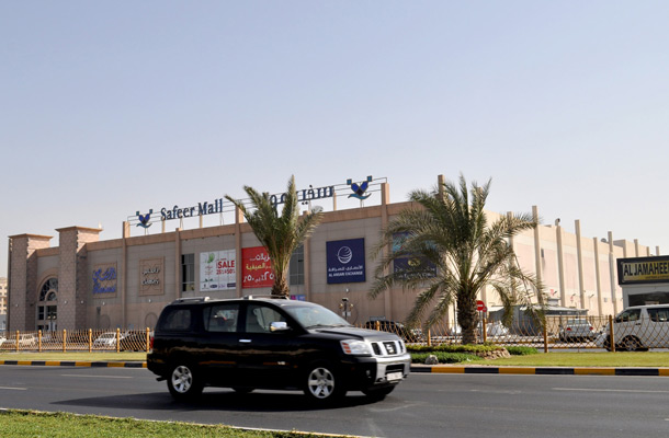 Shopping Centers in Ajman| Ramada Ajman